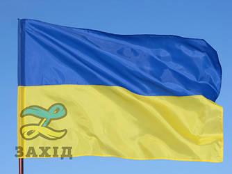 Флаг Украины из полиэстера