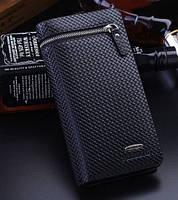 Стильний чоловічий клатч портмоне гаманець