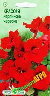 """Семена цветов Настурция Красоля большая карликовая Красная 10 шт  """"Елітсортнасіння"""""""