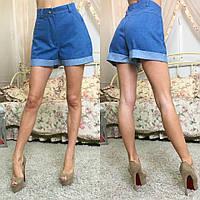 Шорты женские джинсовые в расцветках 15436