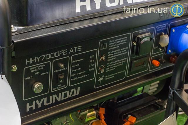 Бензиновый генератор Hyundai HHY 7000FE ATS фото 2