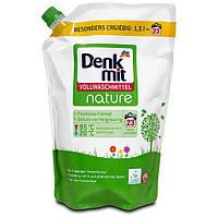 Гель для стирки светлого белья Denk mit nature 1.5л 23 стирки