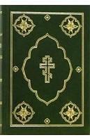 Библия Неканоническая 073 DC зеленая