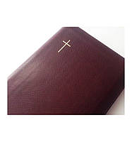 Библия формат 045 zti бордовая (под змеиную кожу), фото 1