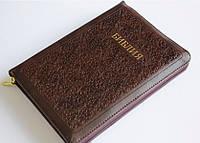 Библия формат 045 zti коричневая с орнаментом, фото 1