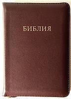 Библия формат 047 zti коричневая, фото 1