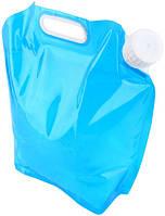 Складная гибкая канистра для воды 10л синяя