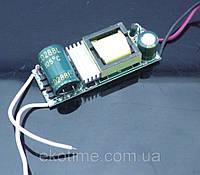 Светодиодный драйвер  для (10-18 шт.) 1W, фото 1