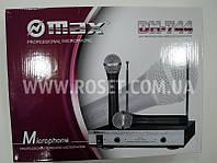 Радиомикрофонная система + 2 динамических микрофона - Max DH-744