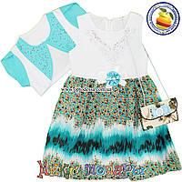 Платье для девочек с болеро и сумочкой от 6 до 9 лет (5080-2)
