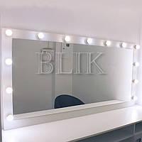 Гримерное (макияжное) зеркало Юлия (180х90)