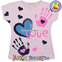 Детские футболки производства Турция от 2 до 5 лет (5086-3)