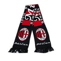 Шарфик зимний для болельщиков двусторонний AC Milan FB-3033