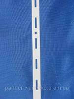 Перфопрофиль (перфорейка) одинарная белая, фото 1