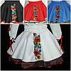 Белая габардиновая юбка с вышивкой для девочки, 3-12 лет, 210/185 (цена за 1 шт. + 25 гр.)