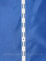 Перфопрофиль (перфорейка) двойная (эконом) белая, фото 1