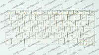Клавиатура LENOVO IdeaPad S10-2