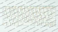 Клавиатура LENOVO IdeaPad S100c
