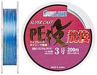 Шнур Sunline S-Cast PE Nagi Kyogi 200м #3.0/0.285мм 20.9кг