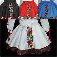 Юбка детская с вышивкой белого цвета, 3-12 лет, 210/185 (цена за 1 шт. + 25 гр.)