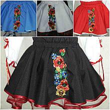 Черная вышитая юбка для девочки, 3-12 лет, 210/185 (цена за 1 шт. + 25 гр.)