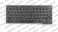 Клавиатура для ноутбука LENOVO (S110, S200, S206) rus, black, silver frame (windows 8)