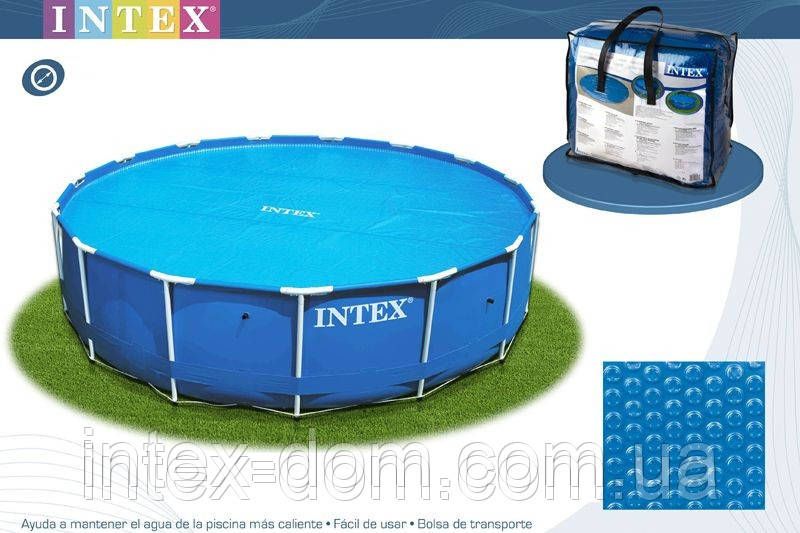 Тент-чехол с обогревающим эфектом для бассейнов 457 см. Intex-59954киев