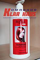 Шампунь для волос женский, для окрашенных волос