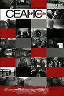 Сеанс guide. Российские фильмы 2006 года