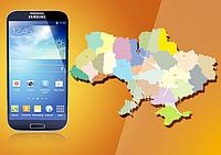 Где купить китайские телефоны в Украине?