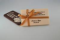 Бонбоньерка свадебная. Оригинальный шоколадный сувенир для гостей.