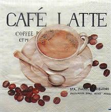 Чай, кава, напої