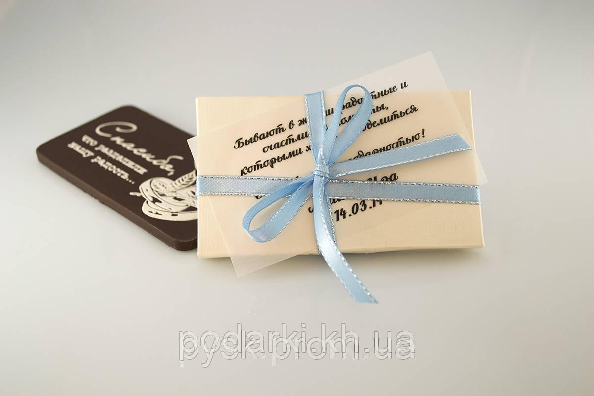 Подарки на свадьбе от молодоженов