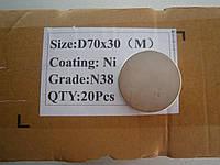 Неодимовый магнит 70х30 n38
