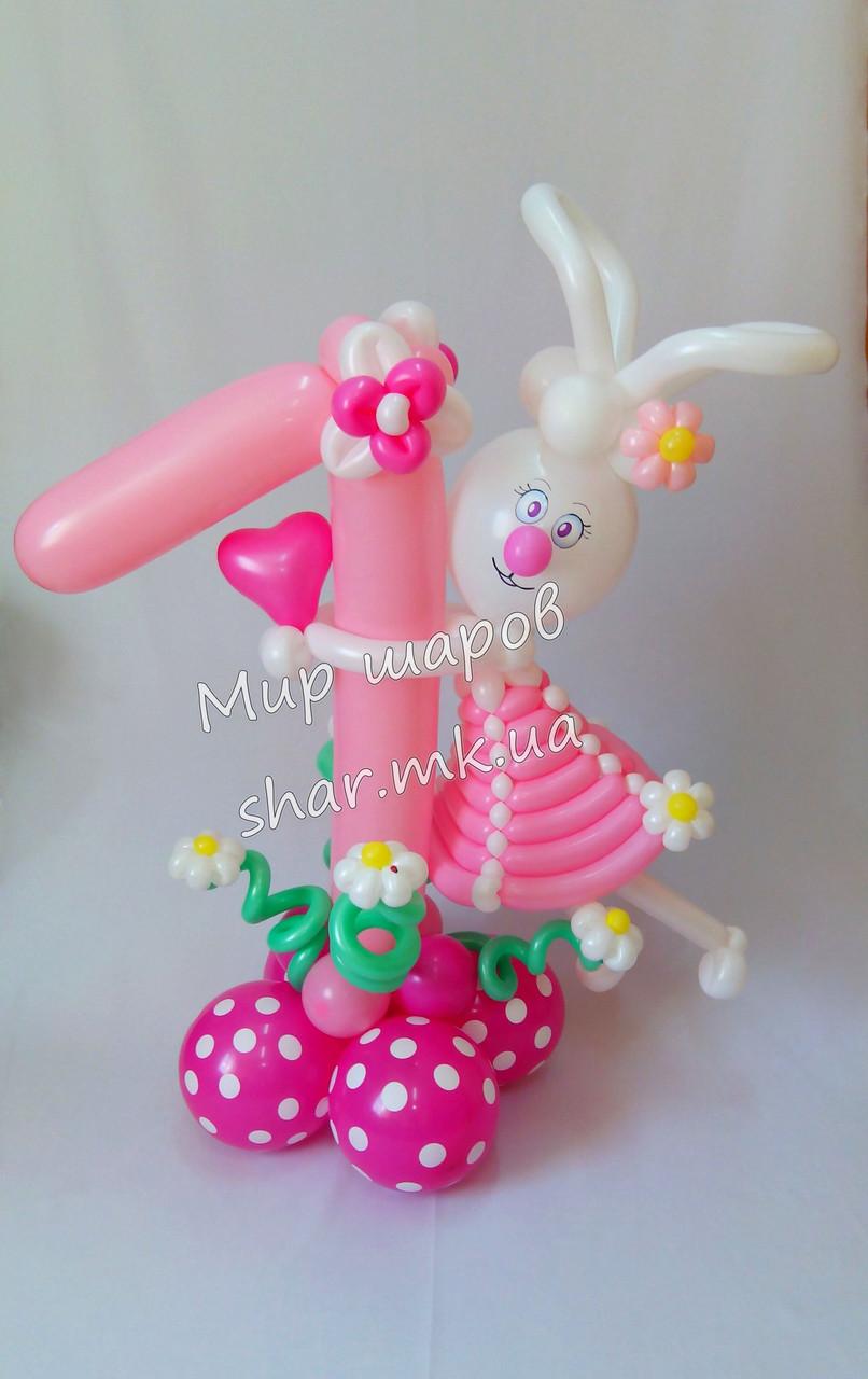 Розовая единичка с зайкой и белыми ромашками