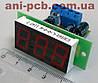 Термометр электронный Т-0,56-1000