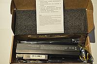 Аккумулятор HP HSTNN-IB05 PB994 PB994A Compaq 6510b 6515b 6710s 6715b 6715s NC6100 NX5100