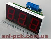 Термометр электронный Т-0,8-1000