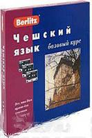 Т. Мумтаз Berlitz. Чешский язык. Базовый курс (+ 3 аудиокассеты, MP3)