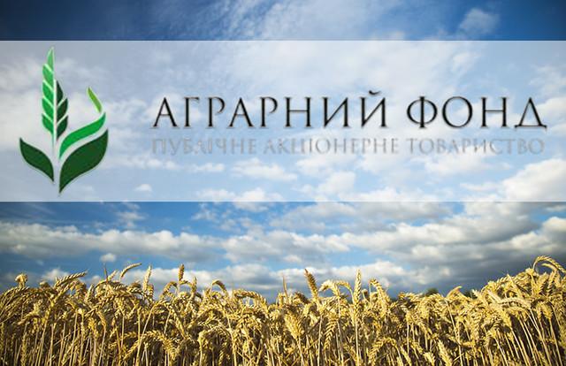 Верховная Рада может ликвидировать Аграрный фонд