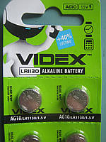 Батарейка часовая  Videx AG 10(LR1130) blister card 10 pc