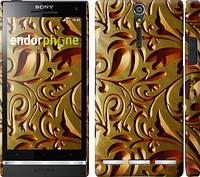 "Чехол на Sony Xperia SP M35H Золотой металлический узор ""746c-280"""