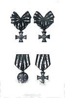 Д. И. Петерс Наградные медали России царствования императора Александра II (1855-1881)