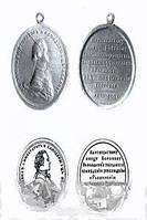 Д. И. Петерс Наградные медали России царствования императора Павла I (1796-1801 гг.)