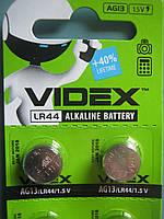 Батарейка часовая Videx AG 13(LR44) blister card 10 pc