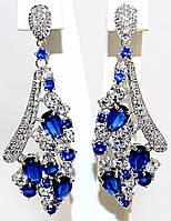 Серьги вечерние.Камень: синий и белый циркон. Высота серьги: 5,5 см. Ширина: 18 мм.