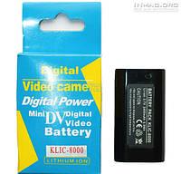 Аккумулятор для фотоаппарата Ricoh DB-50, 2400 mAh.