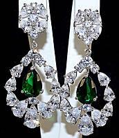 Серьги вечерние.Камень: белый и зелёный циркон. Высота серьги: 5 см. Ширина: 20 мм.
