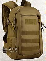 Рюкзак тактический,городской Protector Plus S429(20л)