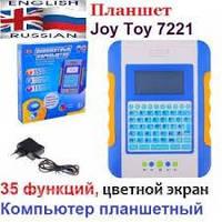 Детский обучающий планшетный компьютер. Русско-английский мультибук. 35 функций.